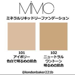 mimc-01
